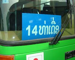 autobus vientaine 2 tuttolaos