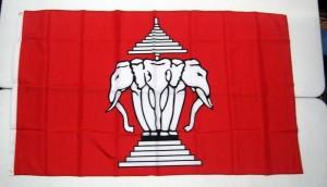 bandiera laos 2 tuttolaos