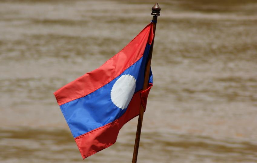 La bandiera del Laos