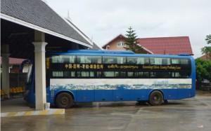 autobus laos cina 1 tuttolaos