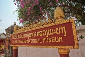 royal palace luang prabang laos tuttolaos