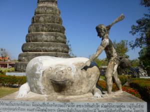 buddha park 1 tuttolaos