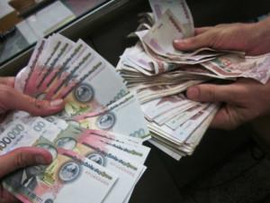 banche laos 4 tuttolaos