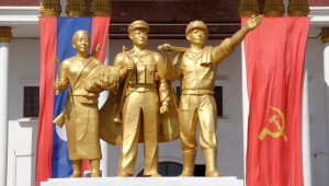 partito rivoluzionario del popolo del laos