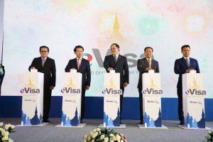 come ottenere l'e-visa per viaggiare in Laos